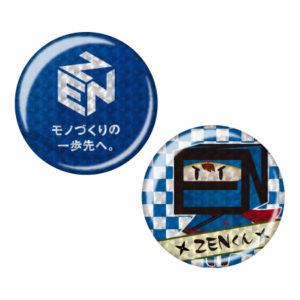 zen_new33