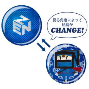 zen_new42